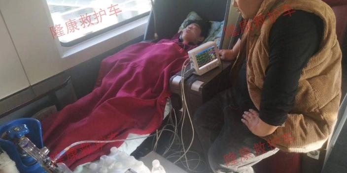上海预约大型体育活动医疗保障一次多少钱