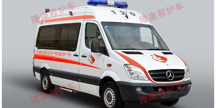 河北正规大型体育活动医疗保障费用 推荐咨询「上海隆康汽车租赁供应」