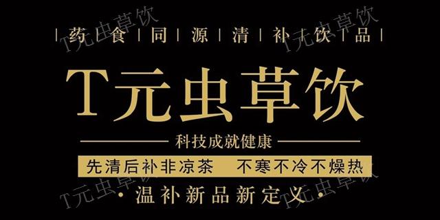 黔江区效果好的醒酒饮料大概费用 创新服务 重庆隆康众享电子商务供应
