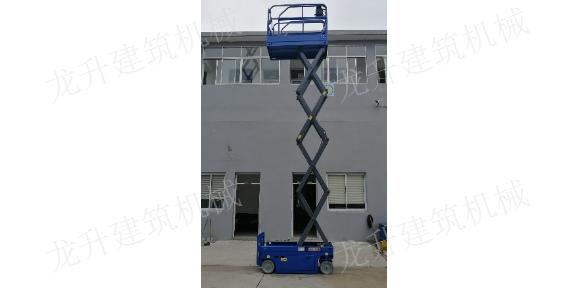 江蘇燈具安裝用高空作業平臺,高空作業平臺