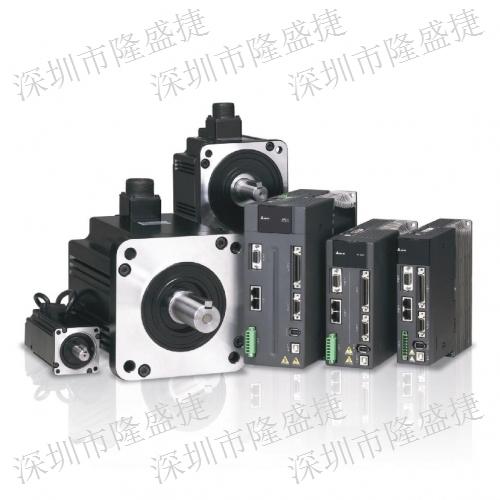 销售深圳市深圳台达伺服电机排名深圳市隆盛捷科技供应