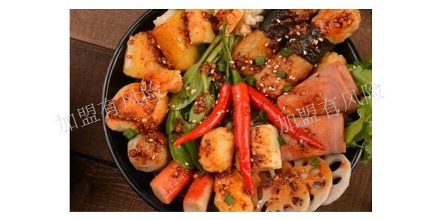 遼寧省紅小姐麻辣拌加盟怎么樣「吉林省知恩天成餐飲管理供應」