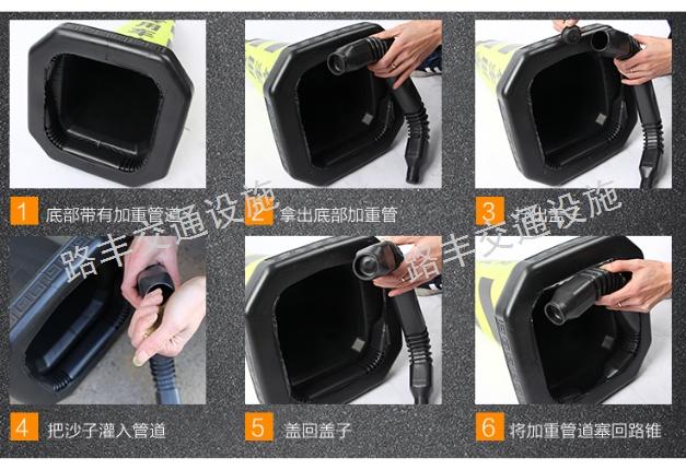 云南软PVC路锥 云南路丰交通设施供应