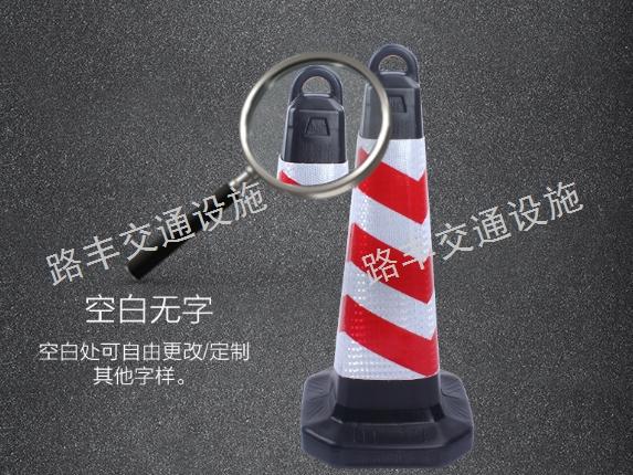 昆明PVC路锥哪里买 云南路丰交通设施供应