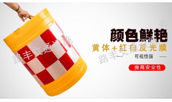 吹塑防撞桶销售 云南路丰交通设施供应