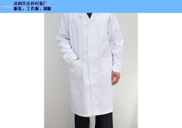 汝阳女医生服订做厂家