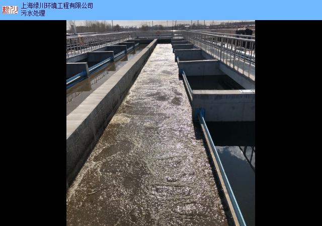 重庆乙二醇碳源反硝化「上海绿川环境工程供应」