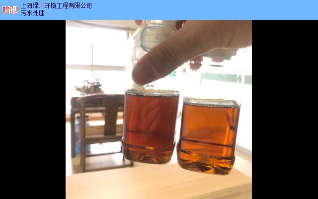 上海植物油锅炉燃料油生产工艺「上海绿川环境工程供应」