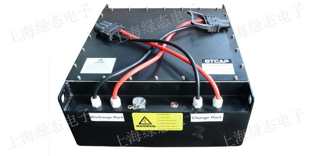 储能超级电容电池生产商 和谐共赢「绿态供」