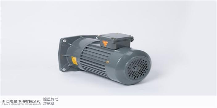 河南伺服电机齿轮减速机马达选型 浙江隆星传动供应