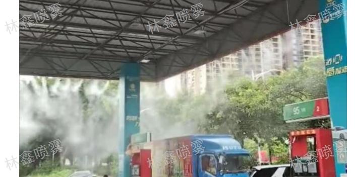 深圳智能化噴霧系統設備