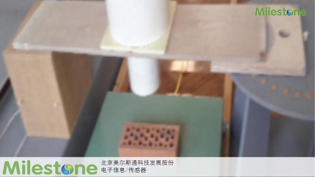 上海建筑材料磁梯度全張量測量傳感器聯系人 創新服務 北京美爾斯通科技供應