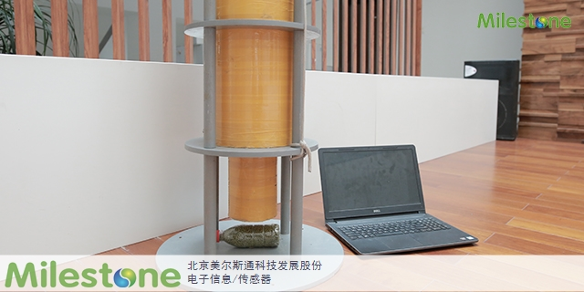 华北山体滑坡监测磁梯度全张量测量传感器技术含量