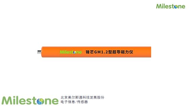 北京堤壩檢測超導弱磁探測傳感器參考價,超導弱磁探測傳感器