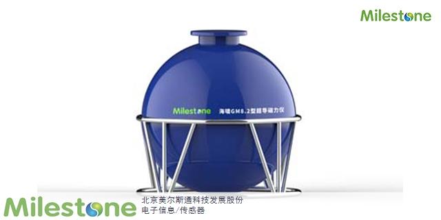 云南超導弱磁探測傳感器銷售價格,超導弱磁探測傳感器