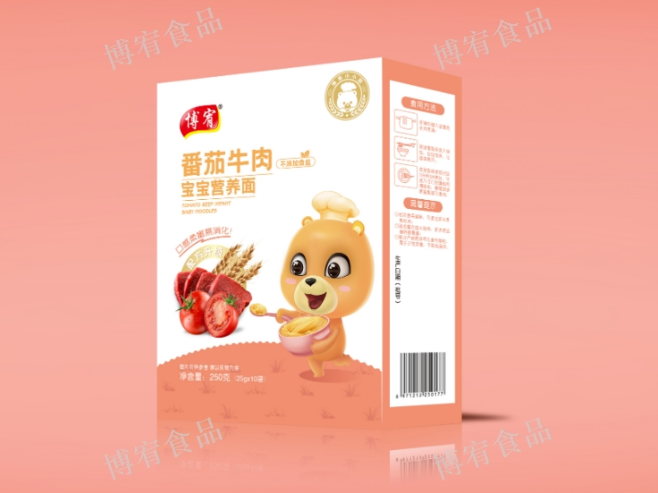 淄博兒童專用面條批發 誠信為本「臨沂博宥食品供應」