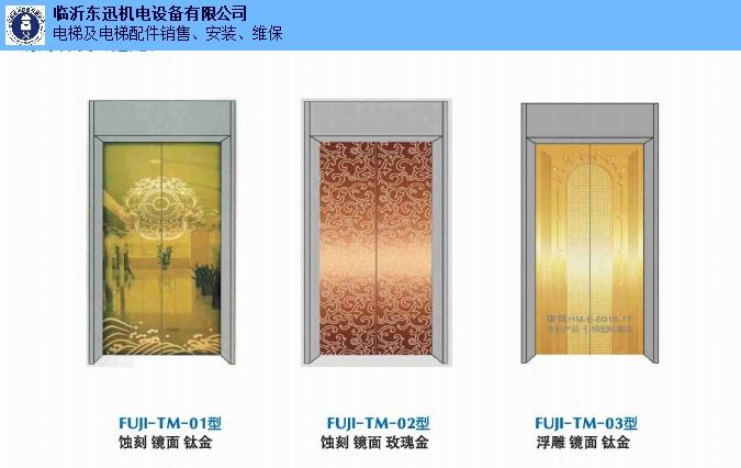 兰陵载货电梯销售 铸造辉煌 临沂东迅机电设备供应