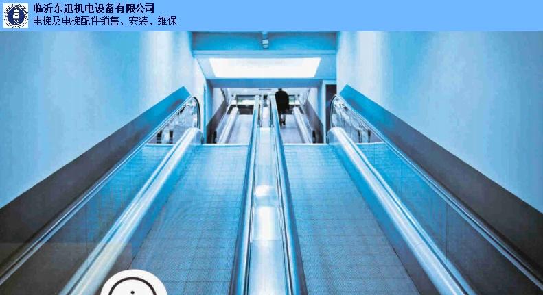莒南载客电梯安装费用 值得信赖 临沂东迅机电设备供应