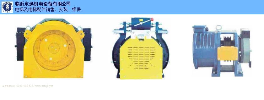 临沂别墅电梯销售公司 值得信赖 临沂东迅机电设备供应
