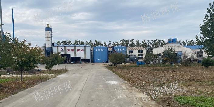 台州生产制造代办环保第三方检测公司哪家好 服务为先「连云港格润环保科技供应」