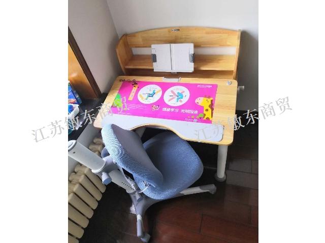 海州区儿童学习桌效果 用户推荐「江苏连云港敏东商贸供应」