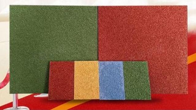 甘肃透水混凝土保护剂材料价格,材料