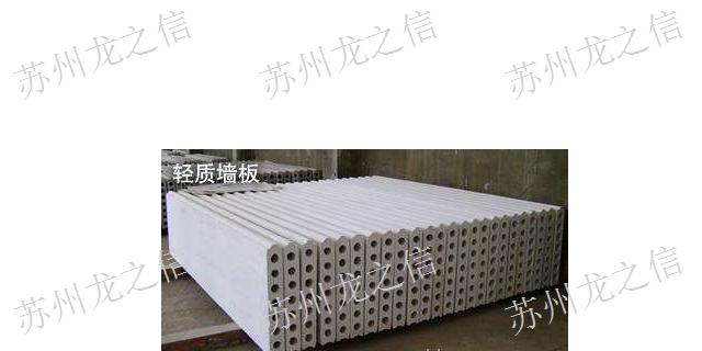 昆山轻质隔墙陶粒板性能,轻质隔墙陶粒板