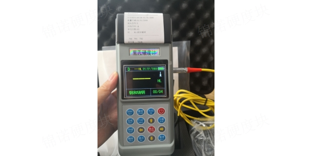 上海洛氏硬度計供應廠家 維氏硬度計「萊州市錦諾硬度塊制造供」
