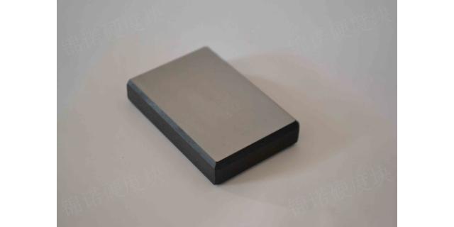 江苏JN硬度块销售 洛氏硬度计「莱州市锦诺硬度块制造供」