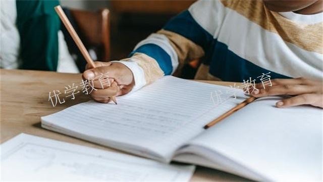 優學中考輔導費用貴不貴 蘭州優學教育咨詢供應 蘭州優學教育咨詢供應