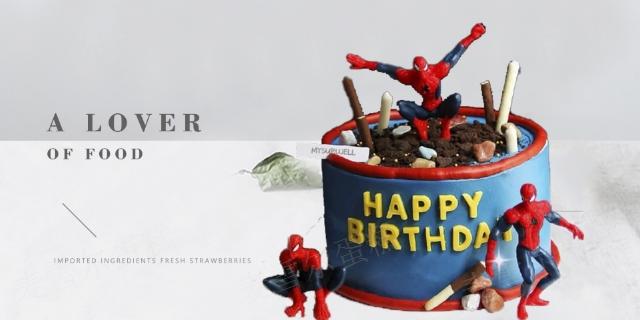 南京生日蛋糕哪家比较好 欢迎来电「南京麦雪尔食品供应」