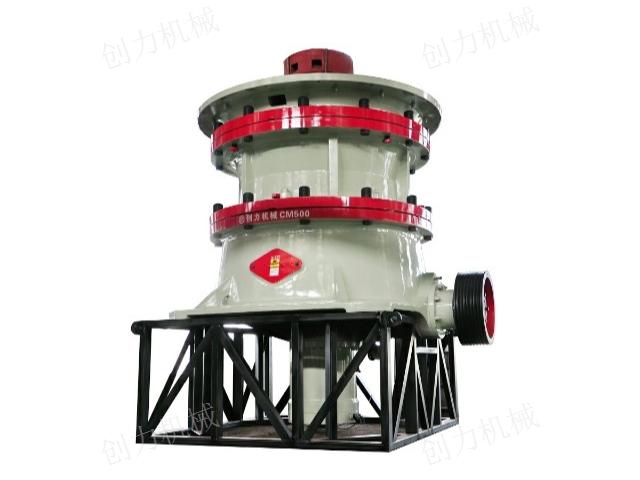长沙液压单缸圆锥破碎机销售 来电咨询 创力机械科技发展供应
