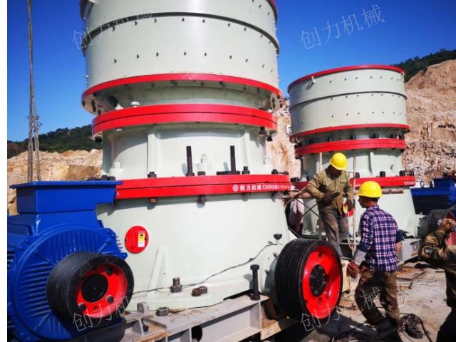 深圳单缸液压圆锥式破碎机厂家 推荐咨询 创力机械科技发展供应