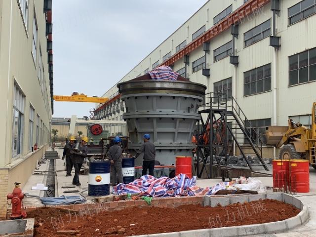 上海移动式旋回破碎机批发 来电咨询 创力机械科技发展供应