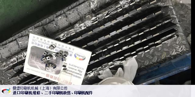 新疆进口海德堡印刷机 抱诚守真「曼堡印刷机械(上海)供应」
