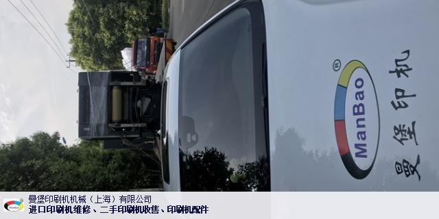 云南四开海德堡印刷机 欢迎咨询「曼堡印刷机械(上海)供应」