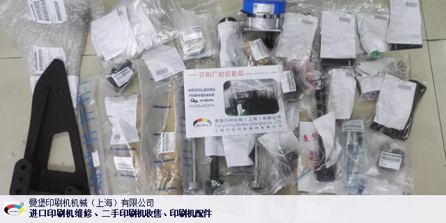 吉林对开海德堡印刷机 客户至上「曼堡印刷机械(上海)供应」