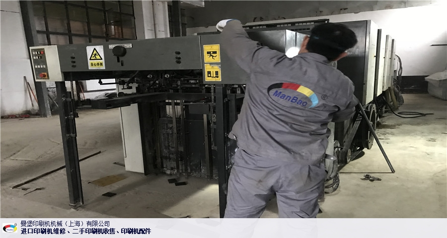 江苏**小森印刷机 客户至上「曼堡印刷机械(上海)供应」