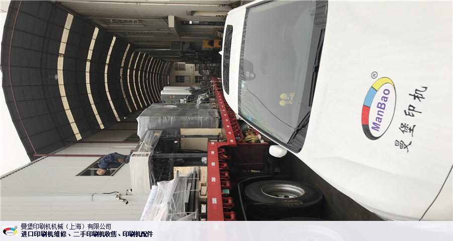 上海小森印刷机诚信合作 服务至上「曼堡印刷机械(上海)供应」