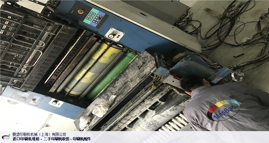 黑龙江**高宝印刷机 欢迎来电「曼堡印刷机械(上海)供应」