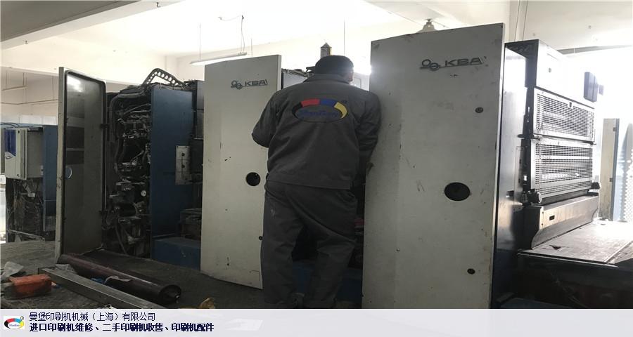 内蒙古高宝印刷机市场价格 客户至上「曼堡印刷机械(上海)供应」