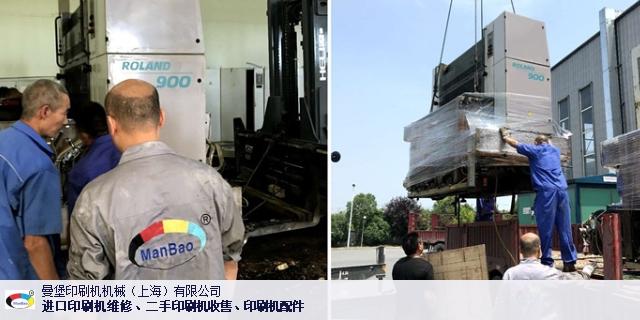 河南正規羅蘭印刷機 誠信為本「曼堡印刷機械(上海)供應」