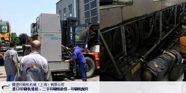 養護羅蘭印刷機七色 歡迎來電「曼堡印刷機械(上海)供應」