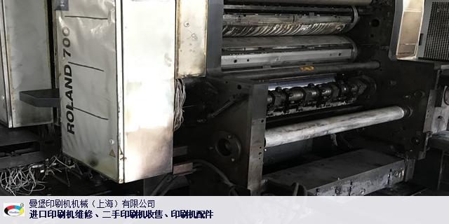 寧夏知名羅蘭印刷機,羅蘭印刷機