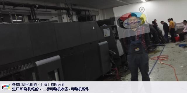 陕西原装进口海德堡印刷机