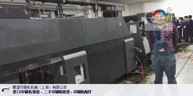 陕西原装进口海德堡印刷机,海德堡印刷机