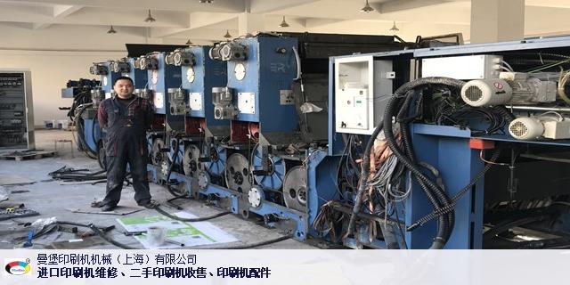 天津高宝印刷机价钱 服务为先「曼堡印刷机械(上海)供应」