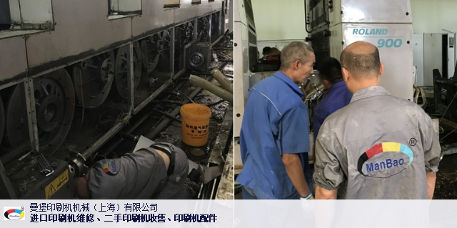 内蒙古全张罗兰印刷机 欢迎咨询「曼堡印刷机械(上海)供应」