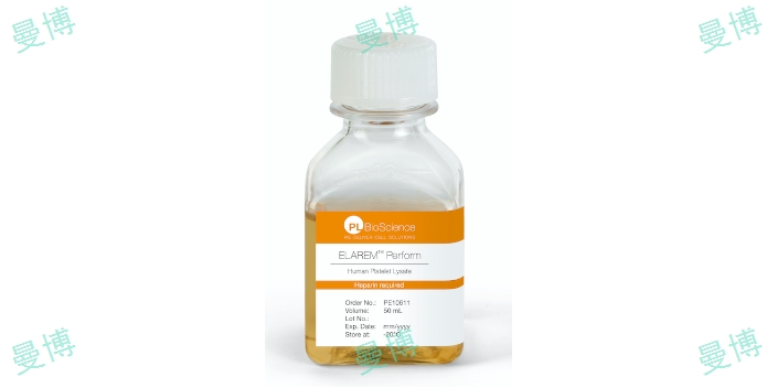 福建三一造血血小板裂解液COA 真誠推薦 上海曼博生物醫藥科技供應