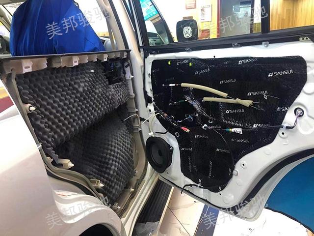 呈貢區專業車身隔音改裝哪家靠譜